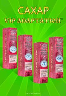 SUGAR VIP ADAPTATION®