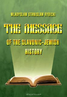 THE MESSAGE OF THE SLAVONIC-JEWISH HISTORY